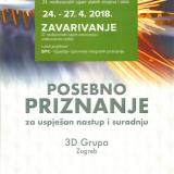 Tehnoprogres – BIAM Zagreb 2018